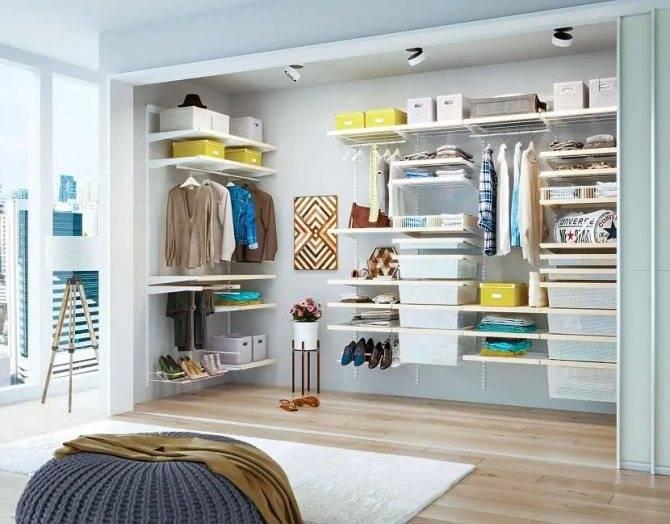 Планировка гардеробных комнат маленьких размеров, дизайн, обустройство