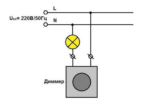 Как подключить диммер: схемы + инструктаж по подключению своими руками. подключение диммера. схемы регулятора