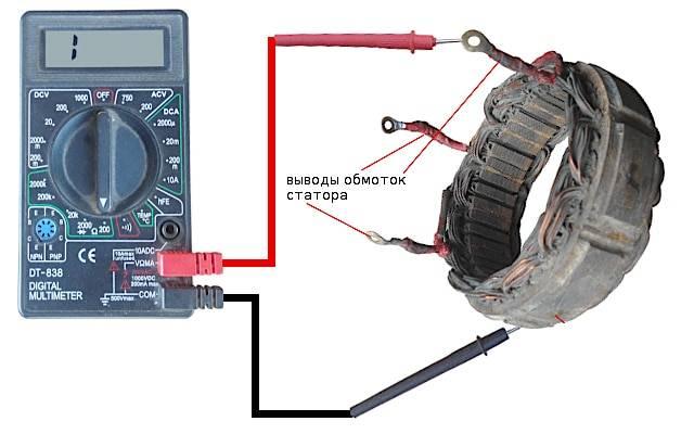 Как прозвонить 3х фазный двигатель мультиметром
