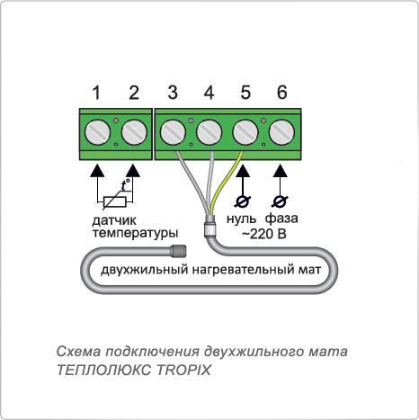 Как произвести подключение теплого пола к терморегулятору