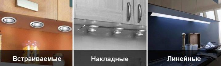Подсветка для кухни под шкафы светодиодная. как сделать, инструкции, материалы
