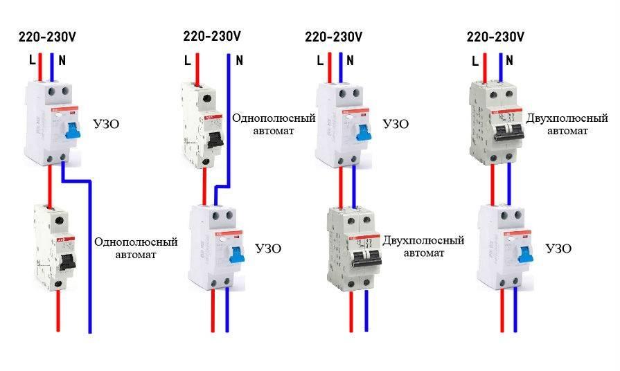 Как правильно установить дифференциальный автомат