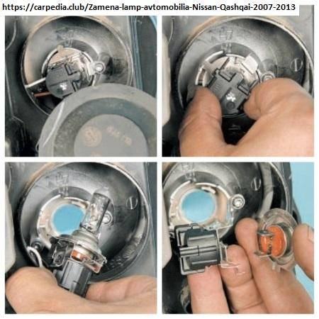 Замена ламп ниссан кашкай: пошаговая инструкция