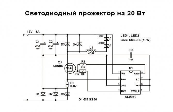 Как самостоятельно отремонтировать led светильник