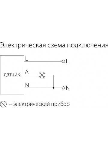 Ремонтируем датчик движения своими руками – самэлектрик.ру