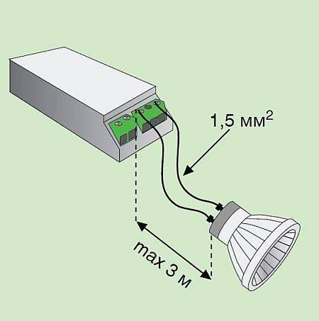 Схема подключения галогенной лампы