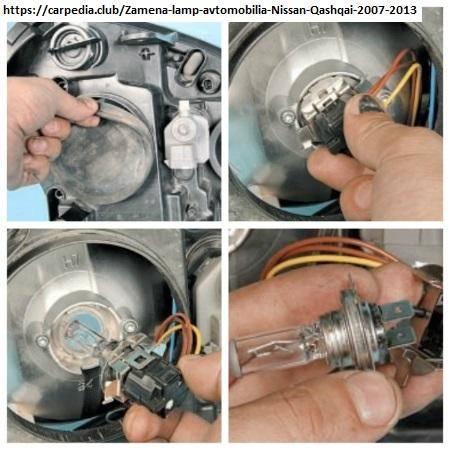 Замена лампы ближнего света ниссан кашкай 2012 года: какую лампочку выбрать для фар в qashqa