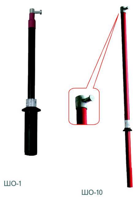 2.2. штанги изолирующие [инструкция по применению и испытанию средств защиты, используемых в электроустановках] - последняя редакция