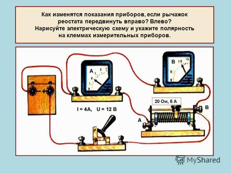 Не знаете как подключить аналоговый амперметр - тогда вам сюда