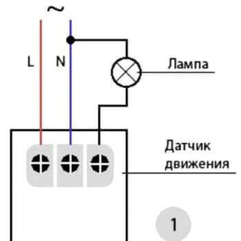Как подключить датчик движения к лампочке – советы электрика