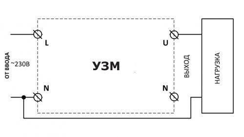 Узм 51м зачем нужен, что это такое, инструкция по подключению, аналоги