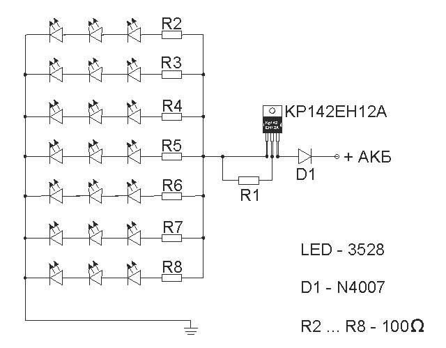 Расчет резистора для светодиода при различных соединениях