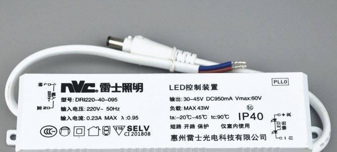 Защита систем светодиодного освещения от перегрузок
