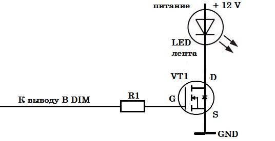 Подсветка монитора: замена старой лампы на светодиодную