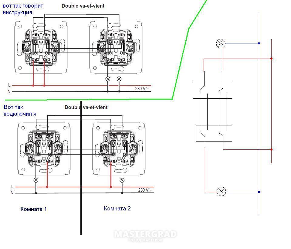 Схема подключения проходного выключателя с 2х мест: правильный монтаж и обзор предложений рынка