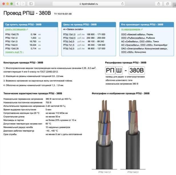 Характеристики силовых кабелей аввг и аввгнг