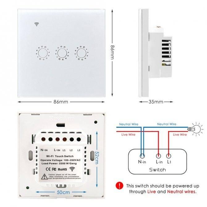 Не включается wi-fi на ноутбуке кнопкой, в настройках и не работает аппаратный переключатель беспроводный связи