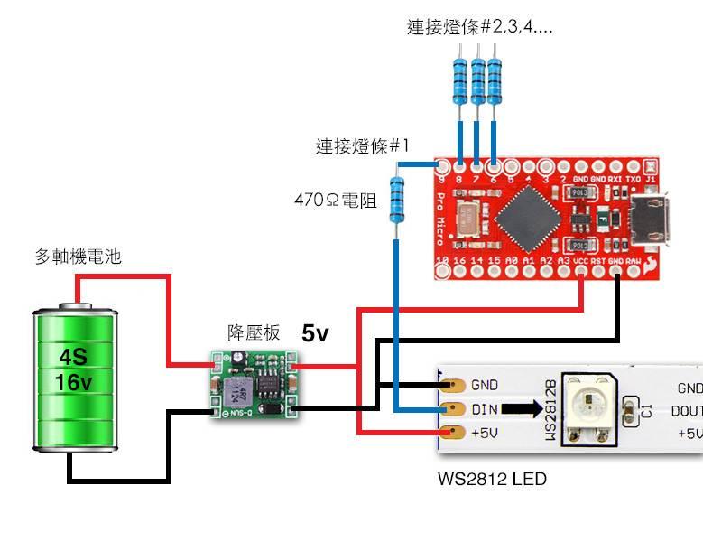 Rgb светодиод: принцип работы, подключение и распиновка многоцветных диодов, что такое arduino, как настроить плавное изменение цвета > свет и светильники