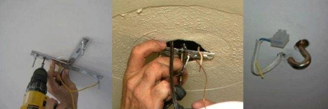 Как крепить люстру к натяжному потолку – варианты крепления и монтажа