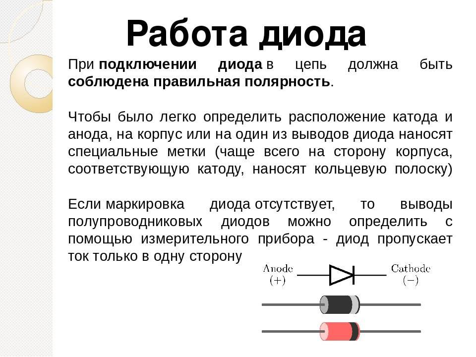 Прямая и обратная полярность при сварке: что это такое, описания и примеры