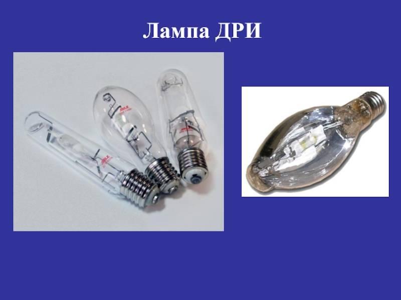 Виды ламп днат и их технические характеристики