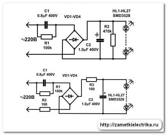 Как самостоятельно разобрать и отремонтировать светодиодную лампу на 220в