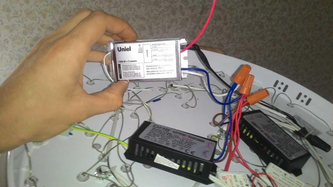 Ремонт светодиодных люстр с пультом управления своими руками: типичные неисправности