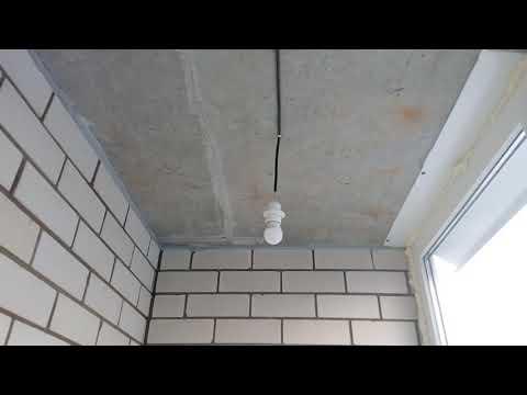 Освещение на балконе — проводим свет своими руками