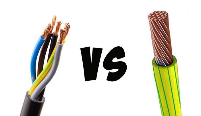 Чем отличается кабель от провода, в чем разница