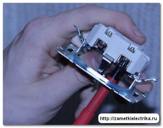 Не работает розетка, что делать? » сайт для электриков - советы, примеры, схемы