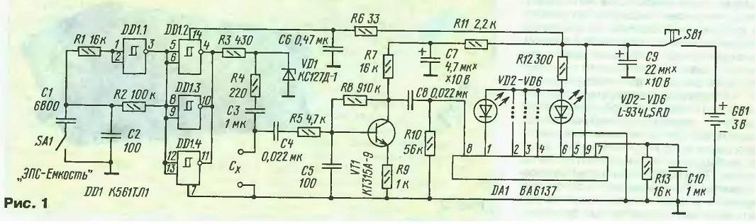 Smd конденсатор как проверить мультиметром? - электрика от а до я