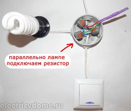 Почему светодиодный прожектор горит в пол накала. cветодиодная лампа горит после выключения