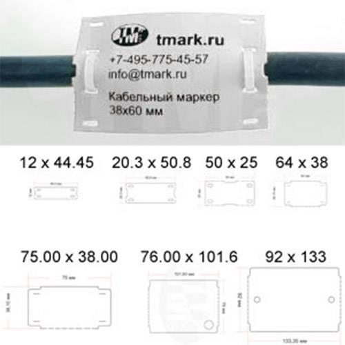 Маркировка кабеля бирками согласно пуэ - о пожарной безопасности простыми словами