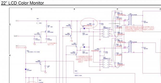 Устанавливаем led-подсветку в старый lcd-телевизор   anikeev's blog