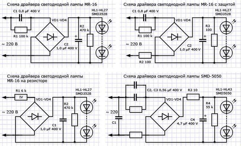 Драйвер для светодиодов: назначение, принцип работы, схема и ремонт