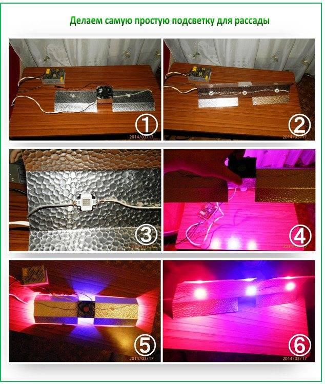 Можно ли самостоятельно сделать светодиодную люстру, что нужно