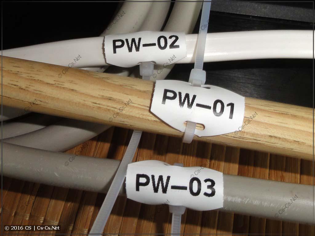 Маркировка проводов при монтаже электрощита