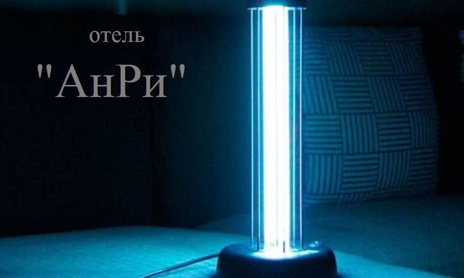 Кварцевая лампа для дома: панацея или напрасная трата денег