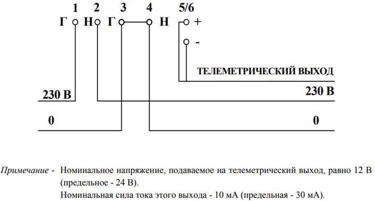 Счетчик меркурий 201 » инструкция » снимаем показания