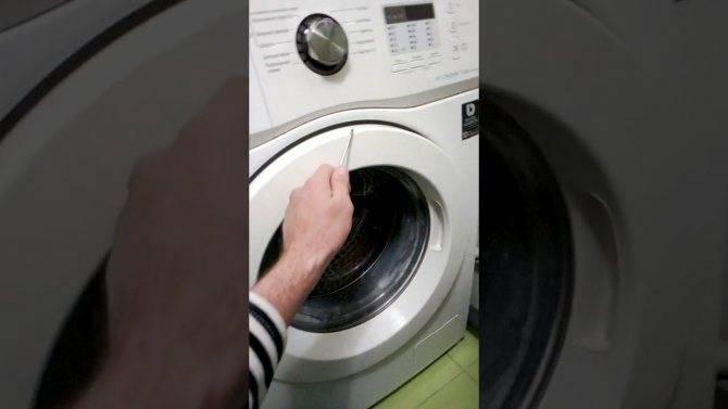 Как быстро открыть стиральную машину, если она заблокирована: способы разблокировки дверцы
