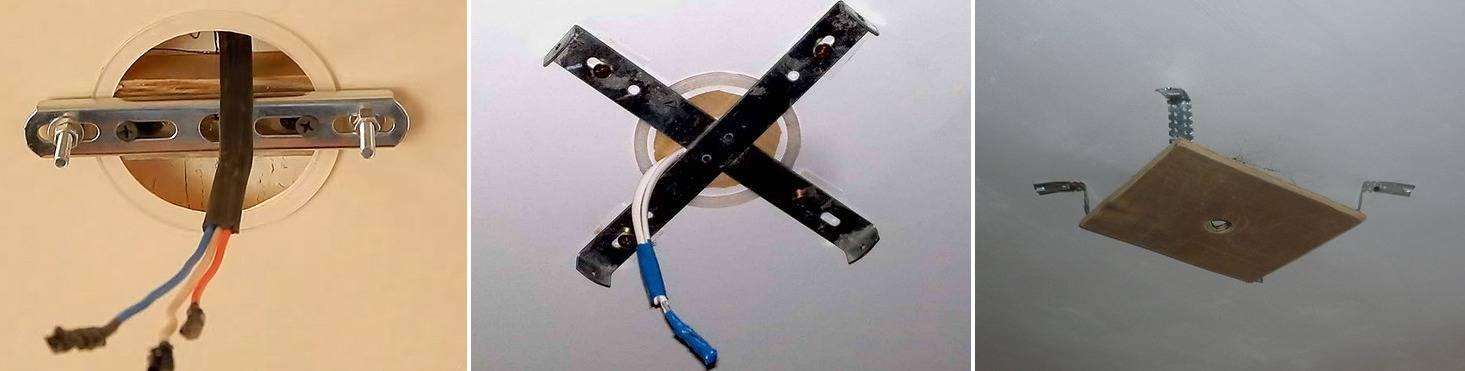 Установка люстры на натяжной потолок — способы крепления и инструкция по монтажу