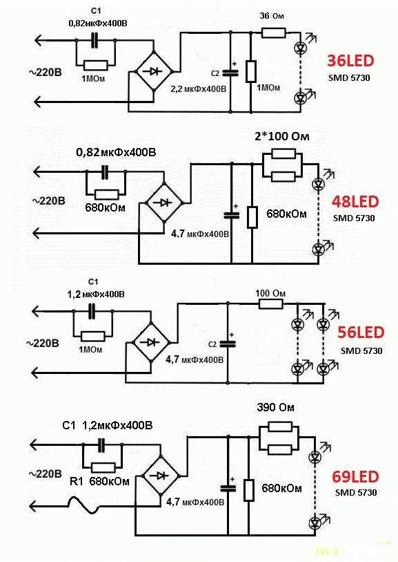 Как починить led-лампочку самостоятельно: пошаговая инструкция   ichip.ru