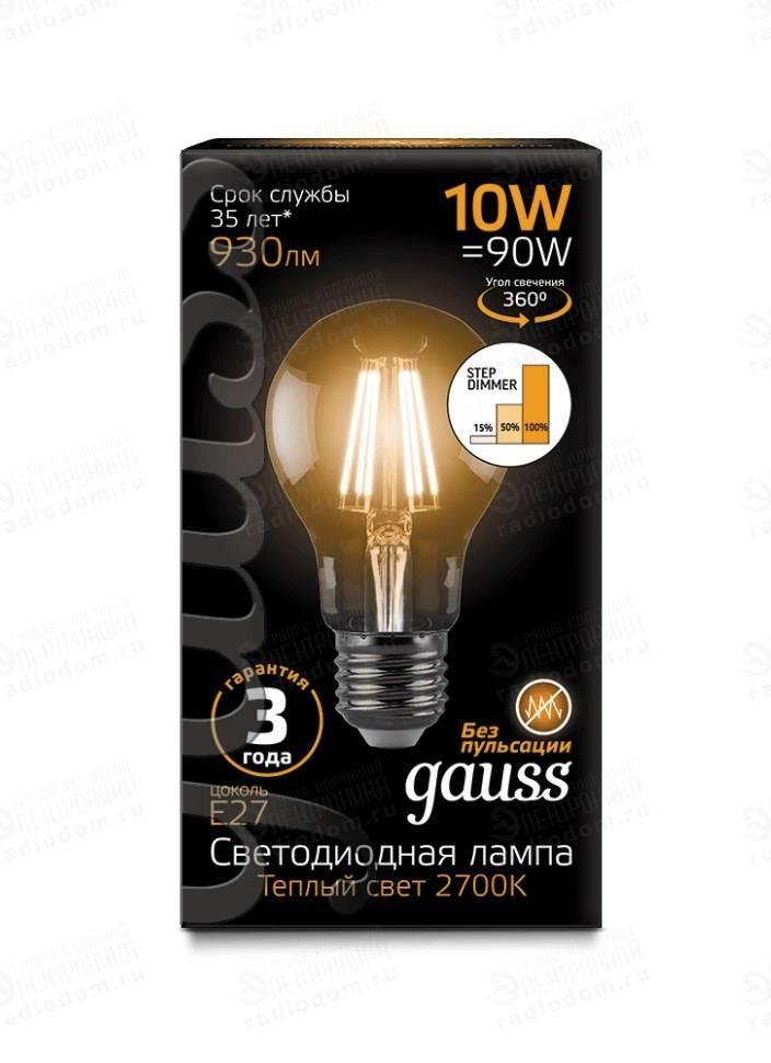 Светодиодные лампы, отзывы и вред преувеличены?