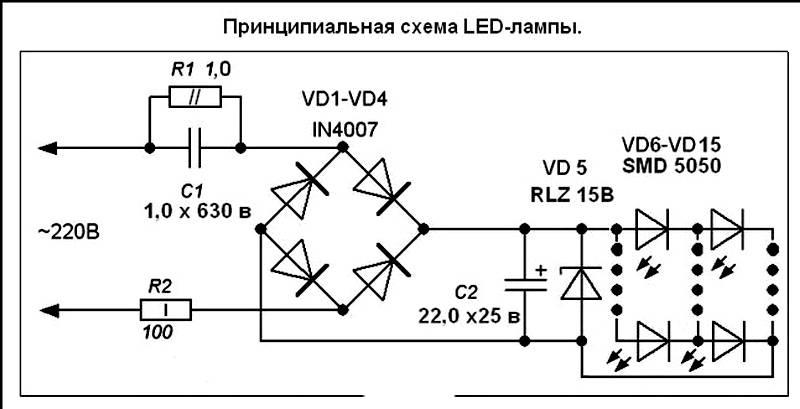 Пошаговая инструкция по сборке светодиодного фонаря своими руками