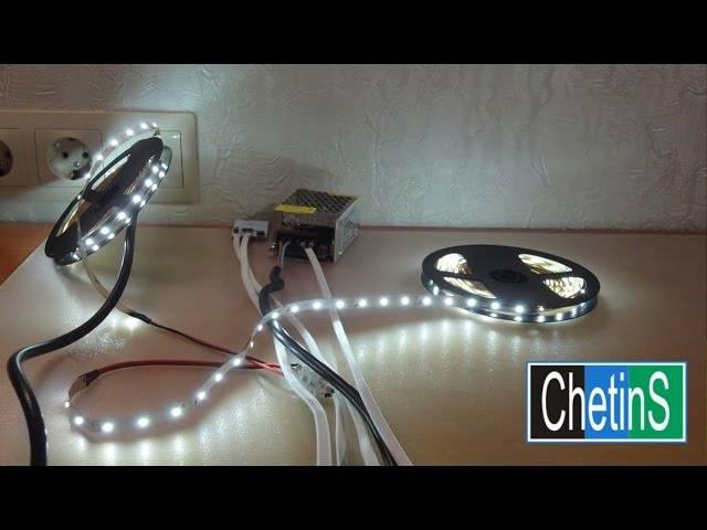 Что такое светодиодная лента: виды, питание, мощность, подключение, крепление, выбор