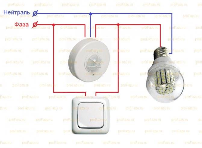 Датчик движения для включения света: выбор, схемы, (фото)