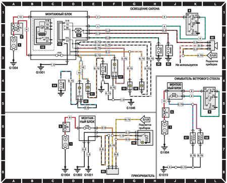 Не горит плафон освещения салона ВАЗ 2110 — как поменять лампочку