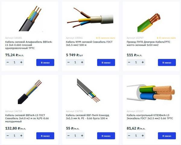 Кабель nym: технические характеристики, анализ марок, монтаж, подключение и использование