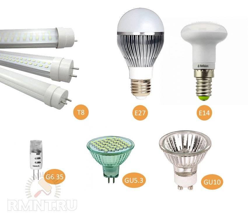 Как выбрать светодиодные лампочки для дома