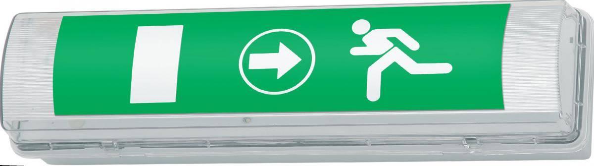 Все о светодиодных светильниках аварийного освещения